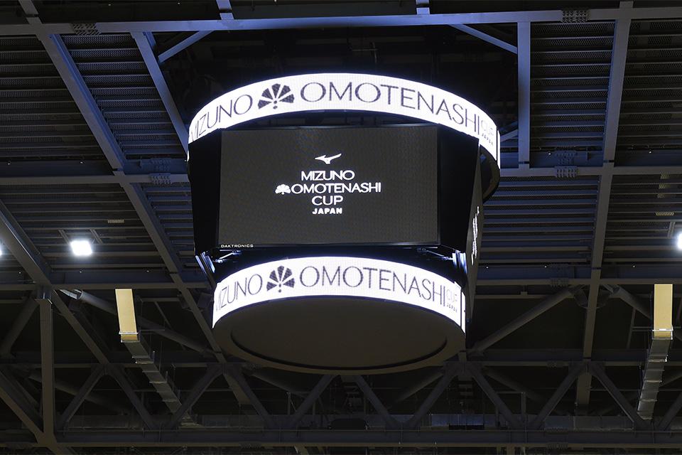 Mizuno OMOTENASHI Cup Japan 2019